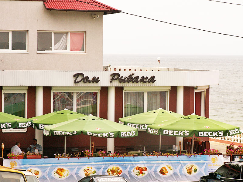 дом рыбака кафе светлогорск официальный сайт