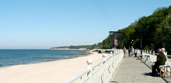 надевают только лучший пляж в калининградской области Влаговыводящее